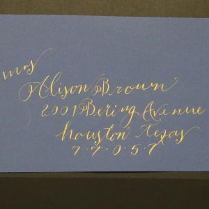 Calligraphy-6